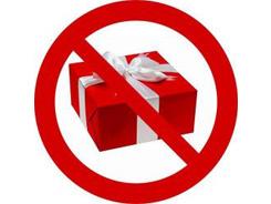 Запрет на подарки