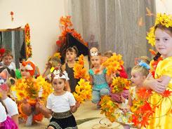 «Праздник Осени»